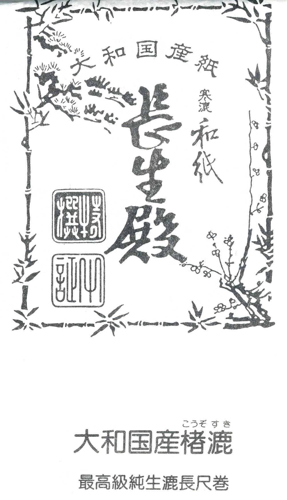 item-sg-01